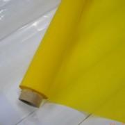 Vải lọc sơn Mesh 350